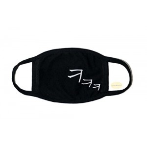 """""""Unisex""""Outdoor Protective Cotton Face Mouth Mask"""