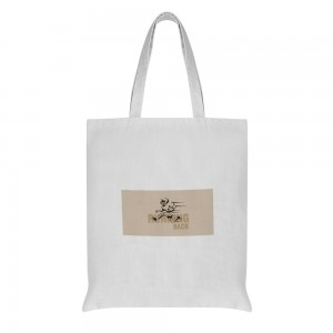 """""""Run back"""" Double-sided printing Cotton and linen Tote Bag 15""""X16"""""""