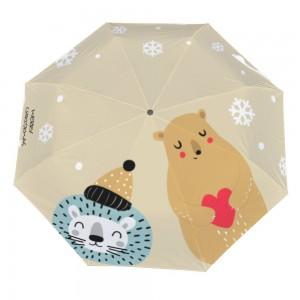 """""""animal"""" Customize Three fold Manual Umbrella White Color"""