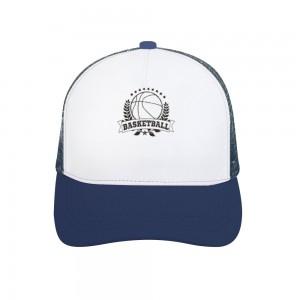 """Baseball""  Adult Trucker Hat"