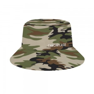 """""""camouflage"""" Adult Fisherman's Hat"""