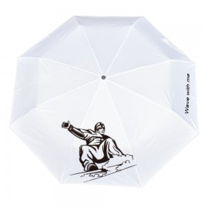 Wave with me Customize Three fold Automatic umbrella white color