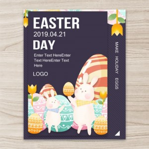 """""""Easter Day"""" Bunney Vertical poster"""